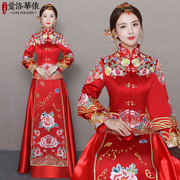 2017 new spring clothes show he Chinese wedding dress the bride wedding dress Wedding Toast clothing cheongsam show Wo