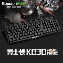 Design of Waterproof and Ultra-thin Typing Desktop Cable Keyboard Silence Standard for Doctor K830 Upgraded Keyboard
