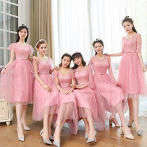 Red bean color MIDI sister bride Bridesmaid Group host evening dress skirt girl mid-long party 2018 new