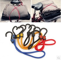 Rubber Elastic rope hook car with luggage rope bundled elastic rope Two