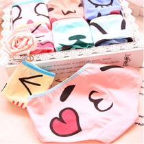 Underwear female cotton low waist briefs cartoon cute expression underwear female cotton girl underwear