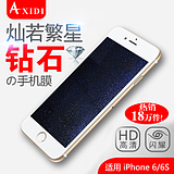 iPhone6 ​​phone film Apple 6s before and after the film six ordinary film high-definition anti-fingerprint diamond film