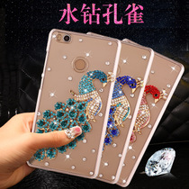 Millet 4S 4S new M4S rhinestones protector Mi4S simple transparent millet slim tide girls shell