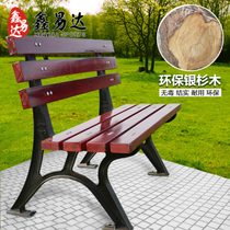 Park Community solid wood backrest bench outdoor leisure plastic seat Garden Outdoor rest resin flat chair