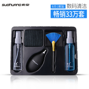 Cable notebook LCD screen computer cleaning set SLR camera mobile phone cleaner