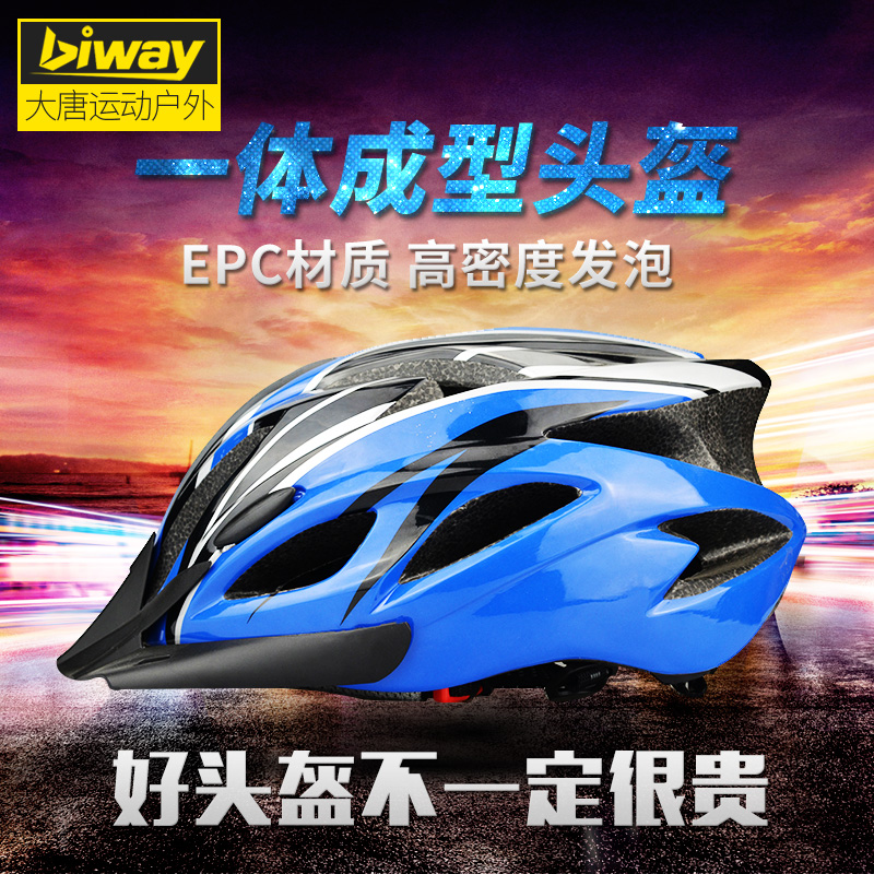 Mountainous bicycle bicycle riding helmet mounted bicycle road bicycle helmet safety helmet wheel skateboards equipped with light men and women