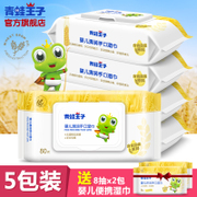 The Frog Prince baby wipes with wholesale cover hand mouth special ass 80 pumping 100 baby wipes newborn