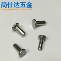 304 Stainless steel flat head rivet solid rivet GB109 Rivet M3 M4 M5 M6
