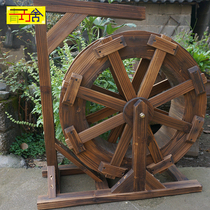 Outdoor horticultural solid wood antique water frame small and medium-sized anticorrosive wood tanker garden water landscape wind turbine decoration
