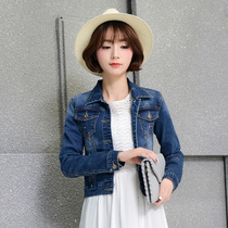 Zhiyu know fall 2017 new denim Jacket Womens short sleeved with retro shirt slim tide women coat