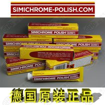 GERMAN IMPORTS SIMICHROME POLISH GOLD AND SILVER POLISH POLISH GHE INSTRUMENT METAL MAINTENANCE CARE