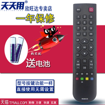 TCL LCD TV remote control RC200 3D RC2000C11 RC2000C02 RC2000C