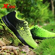 Men's shoes, men's shoes, lightweight, breathable, cross-country running shoes, outdoor shoes, running shoes, men's shoes, XTEP