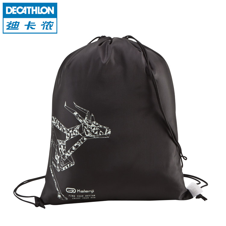 Dikanon Shoe Bag Receiving Bag Sports Leisure Shoulder Drawstring Bag Basketball Running Bag RUNR