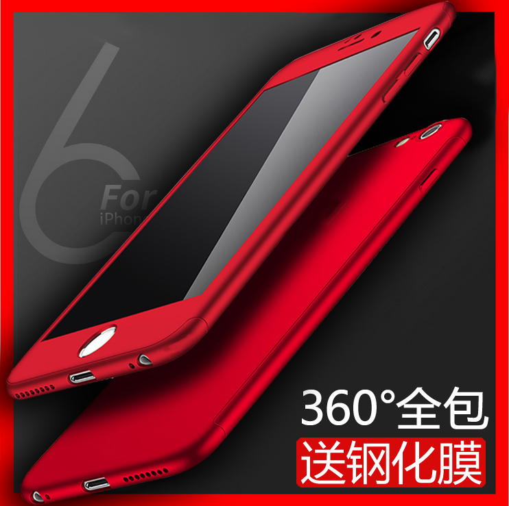 [The goods stop production and no stock]Apple 6 mobile phone shell iPhone 6 plus female P new anti-falling shell silicone men's abrasive 6 s set red 7 wrapped edge IP 6 protective cover ultra-thin Chao brand hard shell personality creativity before and after seven