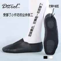 Dance shoes soft Bottom leather gymnastics shoes fitness shoes white sherbin shoes practice shoes Yoga shoes Girl