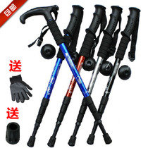 Outdoor Climbing Cane, Old Man's Cane, Crutch, Hiking Cane, 3/4 Straight Handle T-Handle Extension Cane