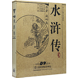 CCTV 98 version of the Water Margin Genuine TV drama car DVD discs boxed 8 disc collection version
