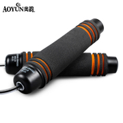 Bearing skipping rope skipping rope skipping exercise equipment weight loss exercise test skipping adult children male and female skipping rope
