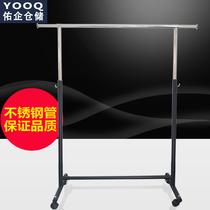 You Qiqi single pole gantry clothing store floor hanger hanging clothes display iron shelf clothing display