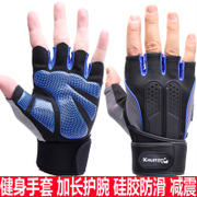 Men and women Fitness Gloves air strength training equipment dumbbell Half Finger wrist palm glove anti-skid roller