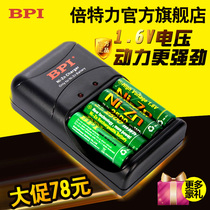 Beteli 5 rechargeable battery pack can replace 1.5V lithium battery with 4 smart chargers of nickel-zinc 7