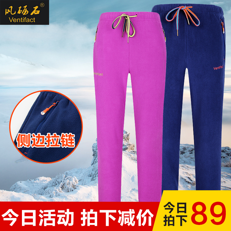 Outdoor Plush Pants for Men and Women for Warm and Wind-proof and Cold-proof Couples for Elastic Fleece Running and Mountaineering Trousers