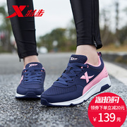 XTEP women's sports shoes new shoes 2017 ladies running shoes official flagship store casual shoes