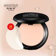 Weimeixiu genuine Foundation Cream Concealer to cover acne freckle mole brighten moisturizing waterproof makeup nude make-up