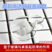 Transparent double-sided suction cup on both sides of the glass mat suction table mat sucker size strong fixed suction cup