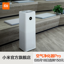 Millet Pro Interior Office Home bedroom intelligent Air Purifier oxygen bar apart from formaldehyde fog dust PM2.5