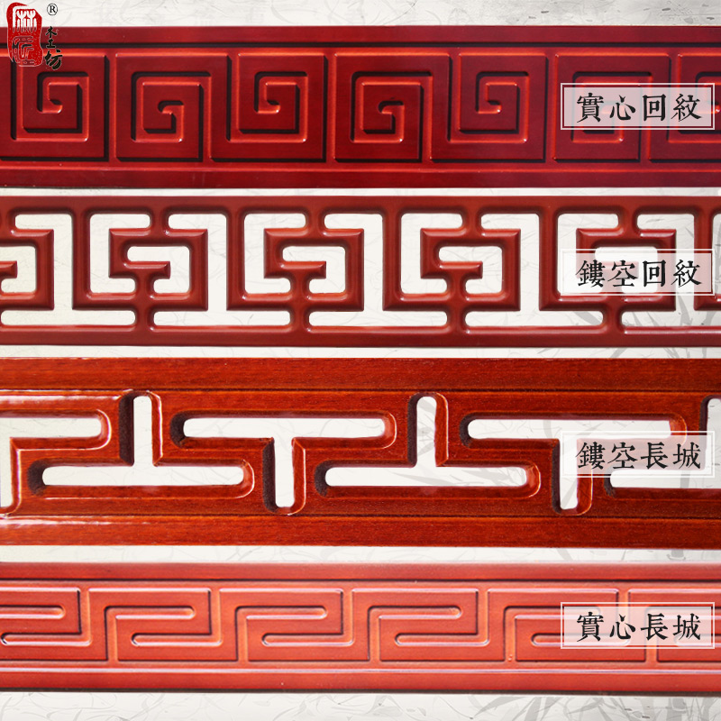 Dongyang wood carving embossed back line solid wood line background wall Great Wall sideline Chinese ceiling grille line decoration