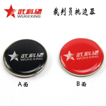 Soccer Badminton Table Tennis match referee supplies equipment selector Edge picker Pick side device