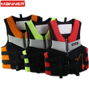 Manner thickening adult lifejacket swimsuit snorkeling vest professional men and women clothing motorboat sea fishing vest