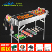 Outdoor barbecue grill more than 5 people barbecue charcoal household stainless steel field full set of tools