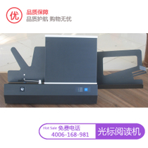 Factory Direct Sales Wholesale price aoke cursor Reader (reading machine) Q30 to replace the old for new