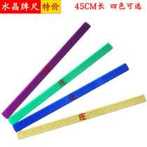 Crystal ruler 4 color selection mahjong ruler ruler ruler ruler 45cm long home brand ruler