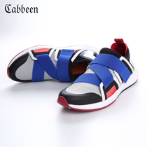 Carbene stylish outdoor low men's casual shoe