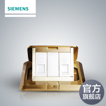 Siemens switch socket surface copper panel to plug the phone computer official flagship store