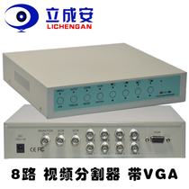 Real-time Eight-way Picture Processor 8-way Video Segmenter Monitor 8-in-1-out Composite 8-in-1-out VGA Output