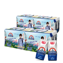 (CAT supermarket) yogurt at room temperature 200g*6 box *4 bright Moss Lee group discount offers