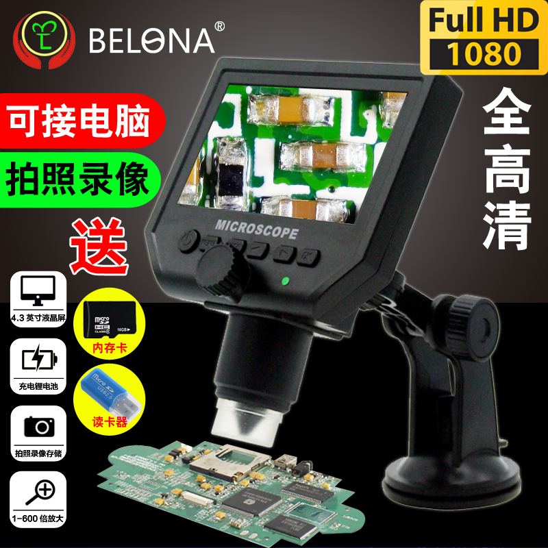 Maintenance and Anatomy of Bailang Handheld Digital Microscope Magnifier with LCD Screen Connected to Computer Charged Lithium Battery