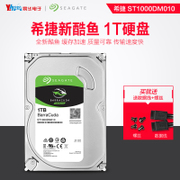 Seagate Seagate/ ST1000DM010 1TB new graffitist desktop computer mechanical hard disk 7200