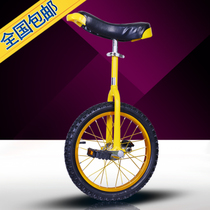 Genuine childrens wheelbarrow adult professional competitive car aluminum coil thickened tire single wheel bicycle fitness acrobatics