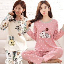 Autumn Pajamas Women's Autumn 2016 Women's cotton long-sleeved suit Fall princess pajamas cotton home winter clothes