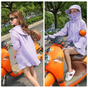 The summer sun protection clothing female electric bike motorcycle gear UV cotton windbreaker long sleeved Hooded Sweater shade