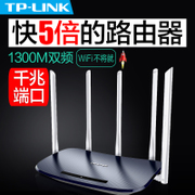 TP-LINK Gigabit port router, 1000M wireless, TP Telecom, home fiber, high-speed wired through wall WiFi