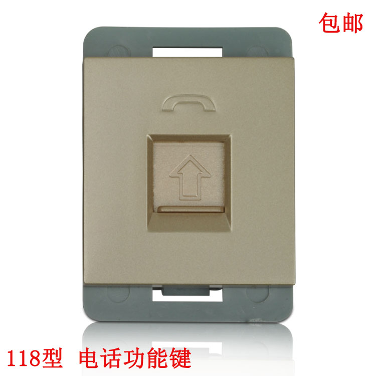 118 type switch socket module champagne gold communication telephone function key module free combination