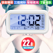 Xinxin smart clock clock 3 group alarm mute Students luminous creative fashion electronic bell bedside clock children