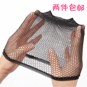 Fixed contact wig technician two sets of Korean high elastic net net net cover cap worn parts